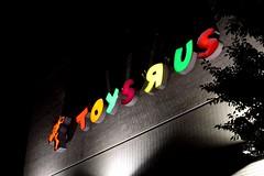 """Toys """"R"""" Us sign, September 30, 2018"""