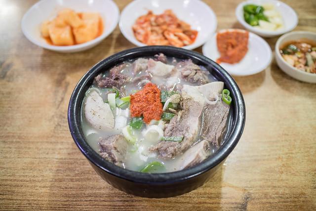 Korean Sausage Soup.