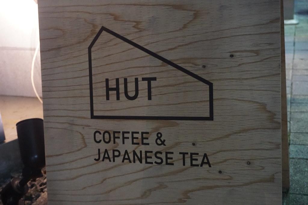 江古田HUT