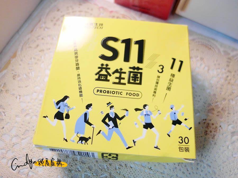 台酒S11益生菌
