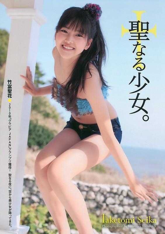 竹富聖花09