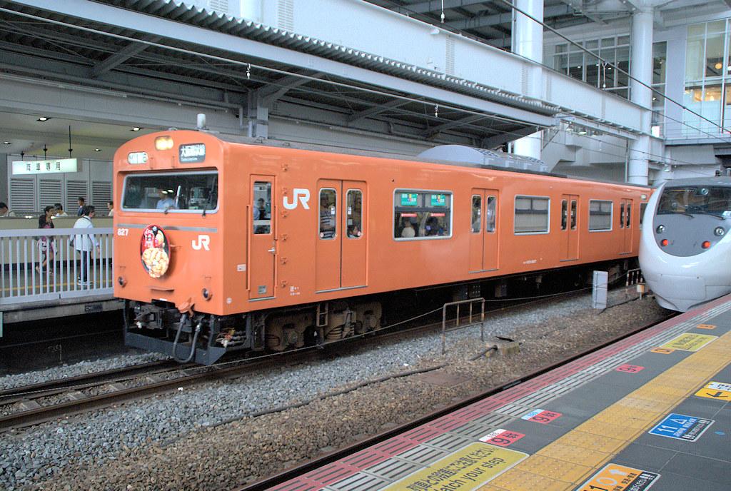 DSC00052 -1