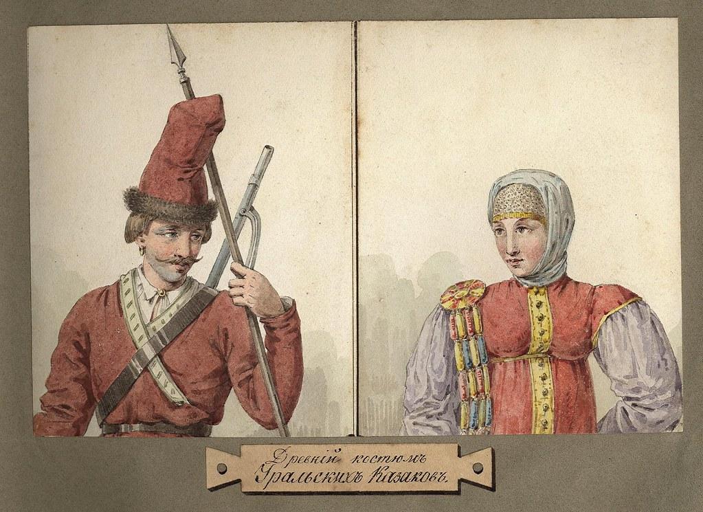 Древний костюм уральских казаков