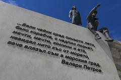Varna - A little bit of poetry on the breakwater