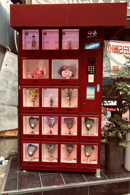 Bunch of flowers vending machine