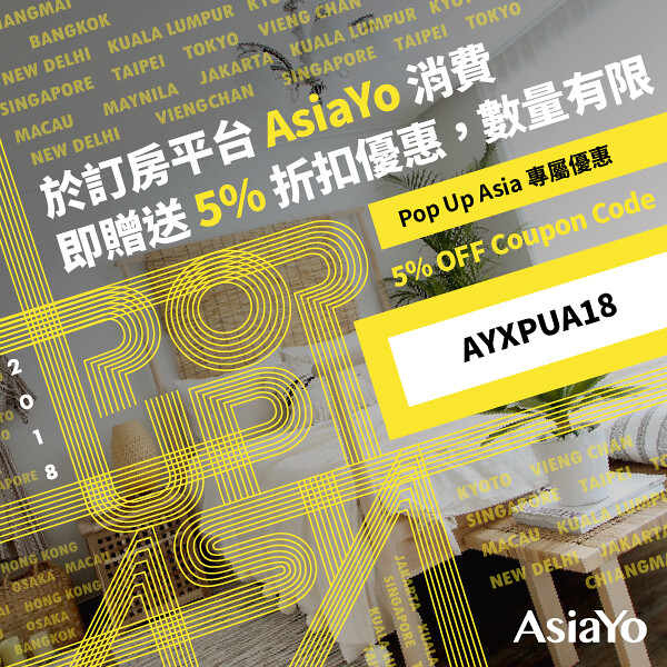 pop-up-asia-coupon-instagram