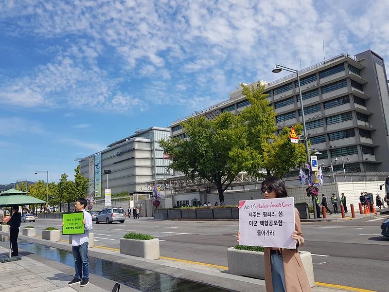 20181004_해군 국제관함식 반대 1인시위