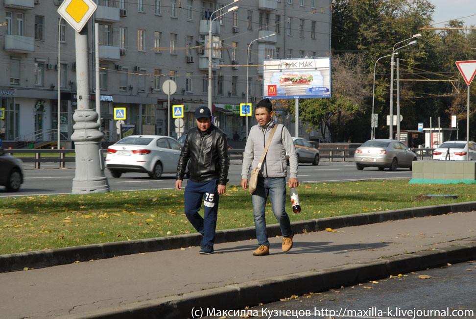 Новые москвичи