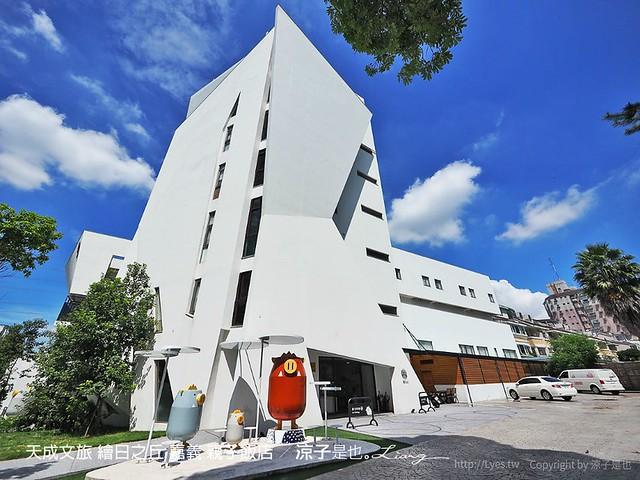 天成文旅 繪日之丘 嘉義 親子飯店 78