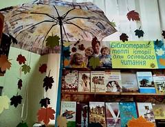 """Виставка-рекомендація """"Бібліотерапія: теплі історії для осіннього читання"""". 26.09.18. ім. О. Грибоєдова"""