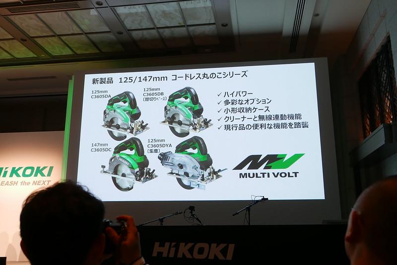 工機ホールディングス「HiKOKI Green Day」~新ブランド方針発表会~
