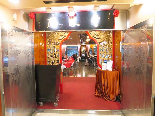 六福客棧金鳳廳 (1)