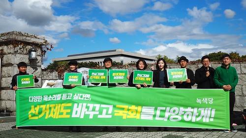 AW20181018_정치개혁목요행동