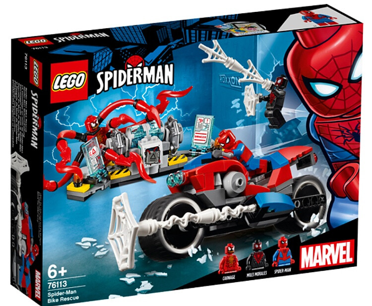 LEGO Marvel Super Heroes 76113、76114、76115、76133、76134 Spider-Man Set Info Reveal!