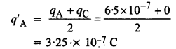 NCERT Solutions for Class 12 physics Chapter 1.9