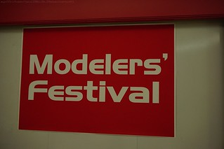 Modelers' Festival 2018(Oct. 27-28th, 2018, Osaka South Port ATC) ITM Building 10F Design Gallery
