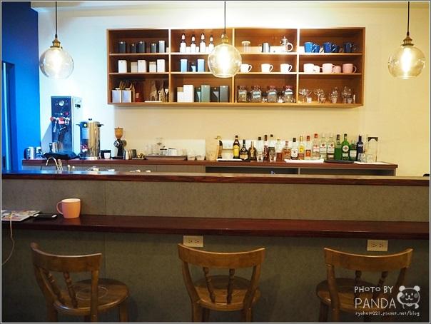 [問卦] Tea · Cafe · Bar (2)