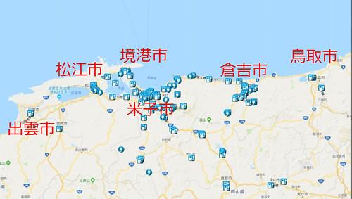 島根鳥取充電マップ