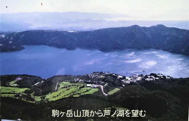hakonemoto001