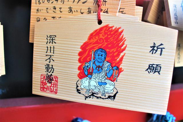 tomiokafudo009