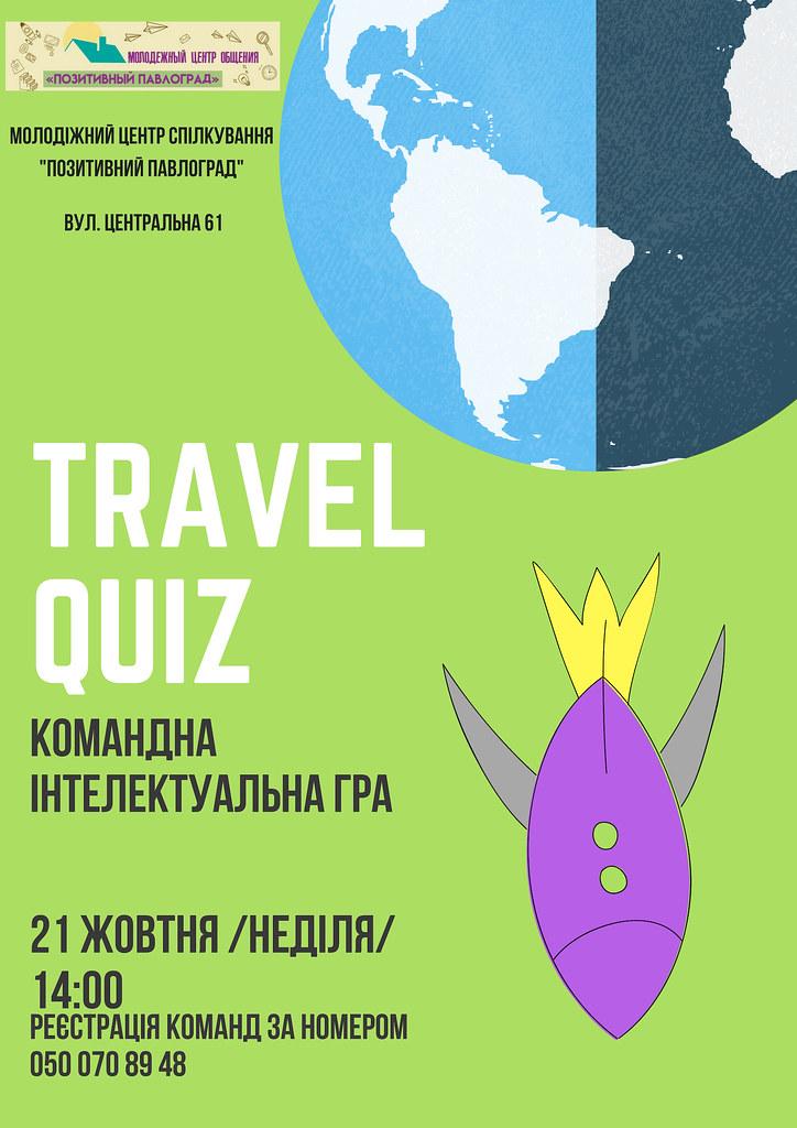 travel quiz(1)