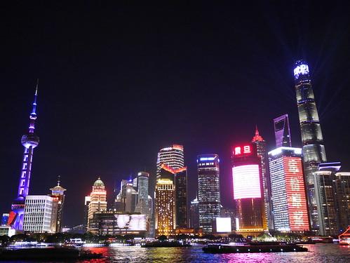 Latest Shanghai Skyline