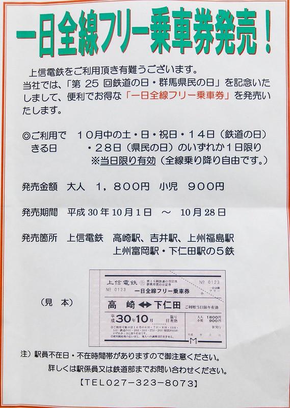20181020-TIGL7901
