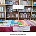 المكتبة الوطنية توزع ألفي كتاب في مدارس المفرق <br>