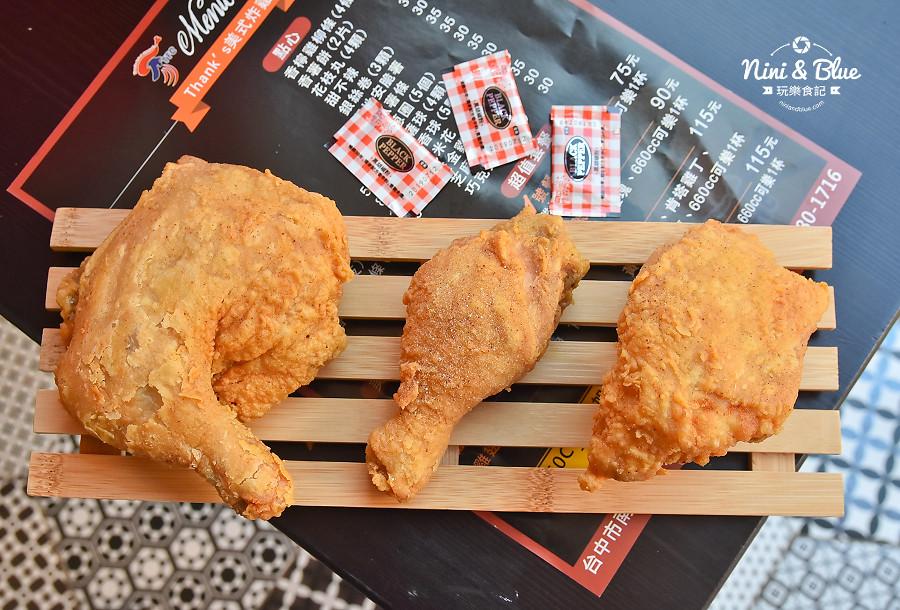 台中炸雞 推薦 謝謝炸雞 昌平炸雞17