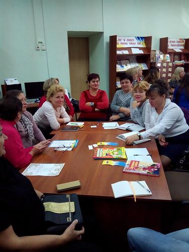 """Засідання методичного об'єднання шкільних бібліотекарів """"Інтелектуальні ігри в шкільній бібліотеці як засіб активізації пізнавальної діяльності учнів"""""""