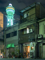 Night shot of a small local restaurant in Osaka