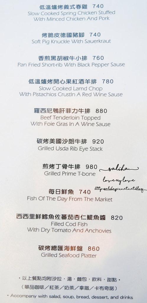 新北淡水老街la villa danshui菜單價位menu價錢訂位餐點 (2)