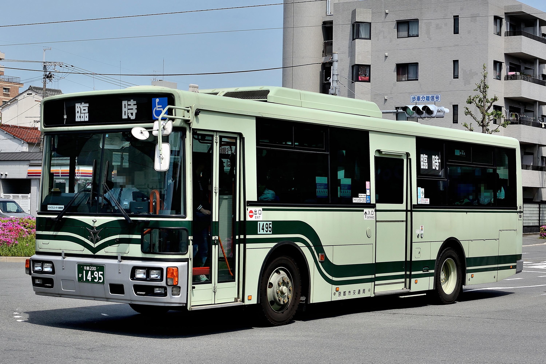 Kyotoshi_1495