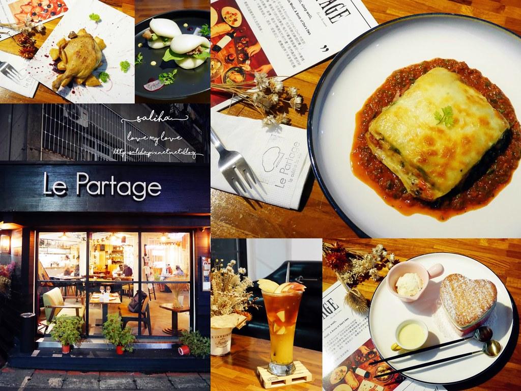 Le Partage 樂享小法廚下午茶咖啡排餐約會推薦