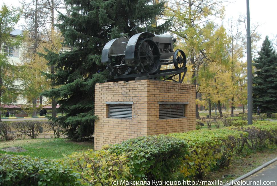 Памятник трактору