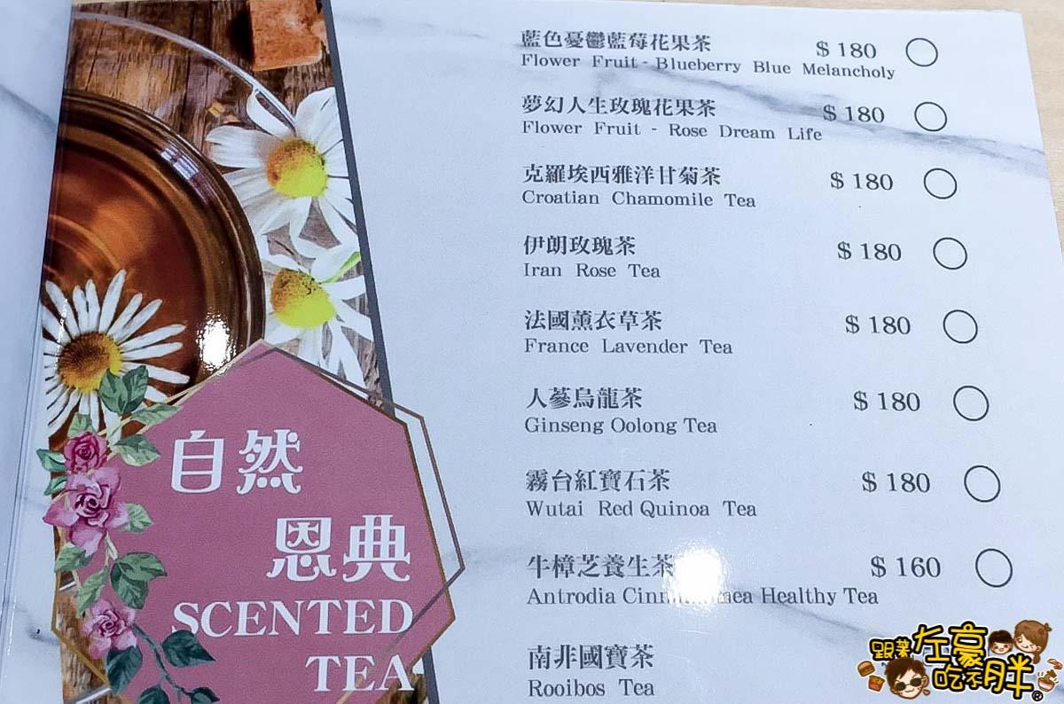 琴之森菜單-9