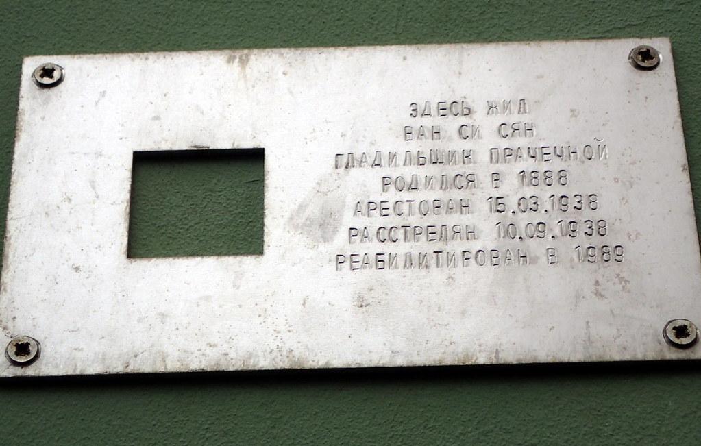 P9239408