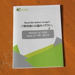 GeChic ゲシック On-Lap 1102H 開封レビュー (9)