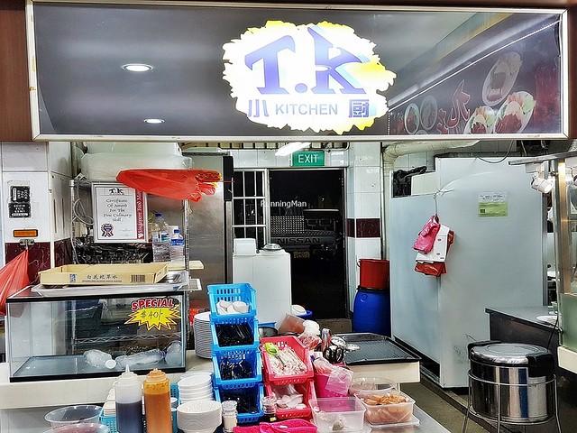 T.K. Kitchen Facade
