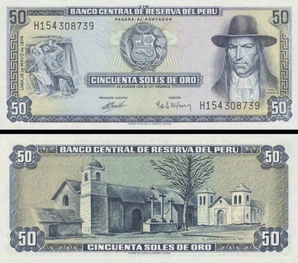50 Soles De Oro Peru 1974, P101