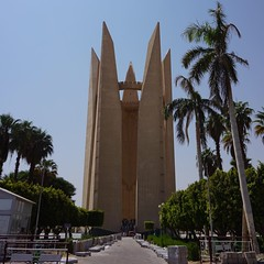 Egyptian-Soviet friendship Tower, Aswan