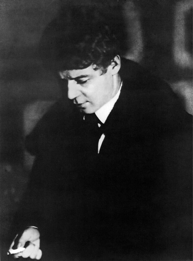 Сергей Есенин. 1924