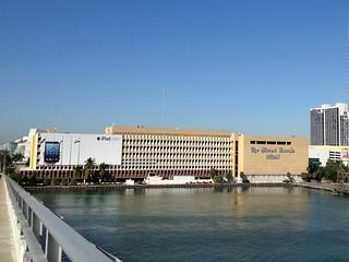 Former Mid-Century Miami Herald Building 2012