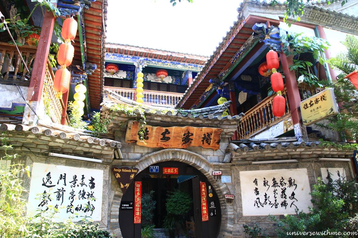 China Travel084