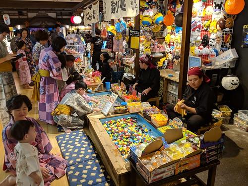 Japan Trip 2018 1956