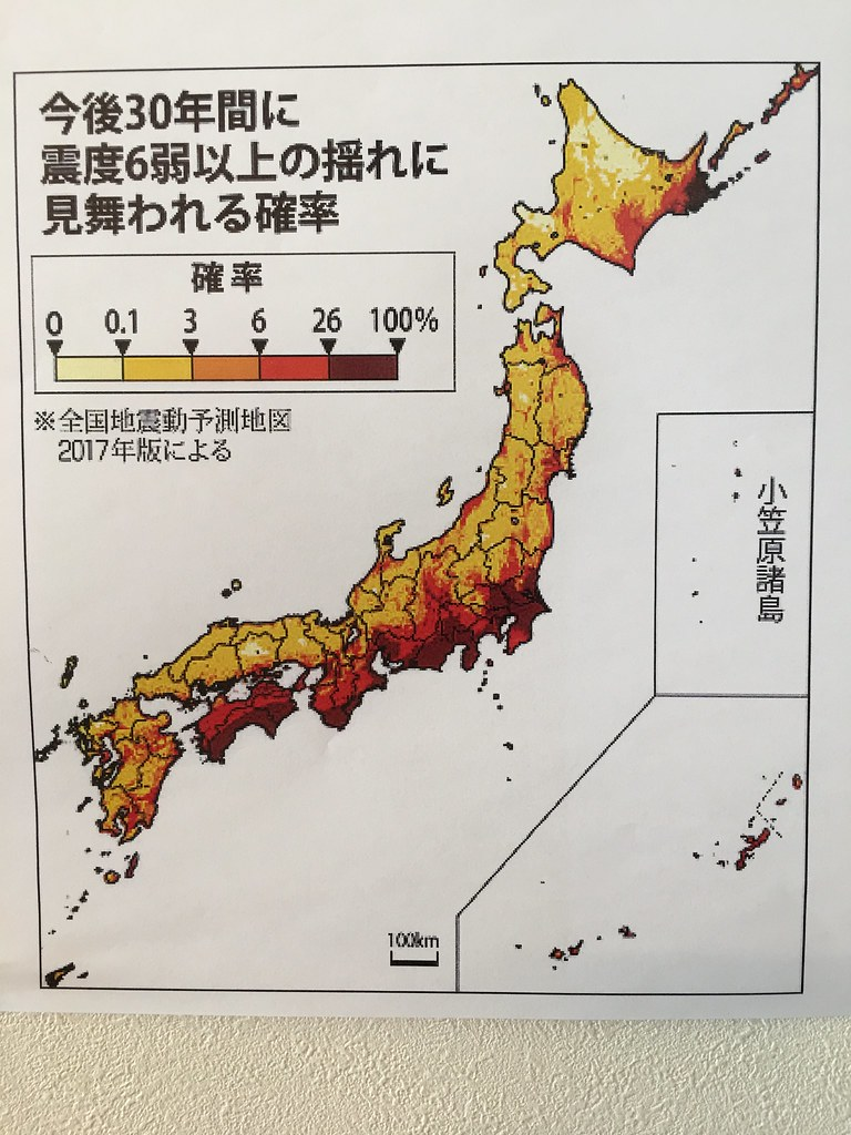 Earthquake Probability Map on