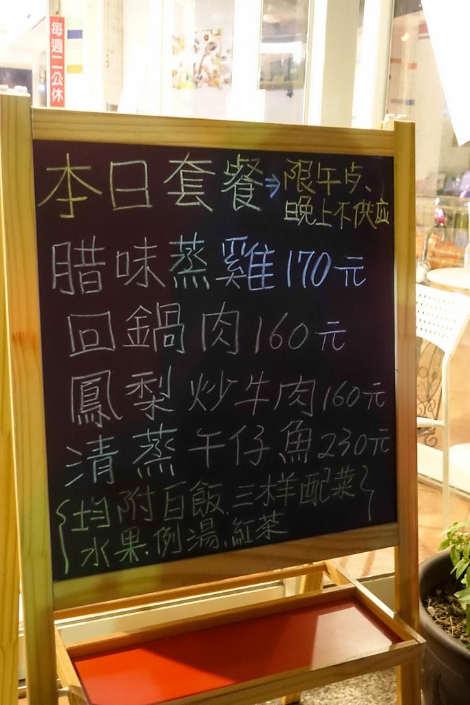 2018.10明粵小館
