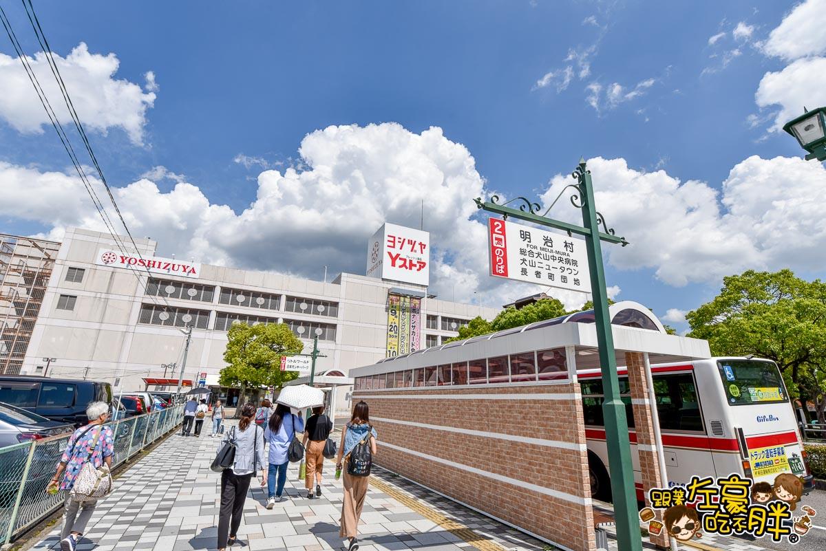 日本名古屋 犬山城+老街(中部探索之旅)-108