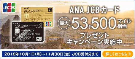 ana JCBG