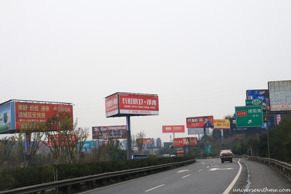 China Travel029